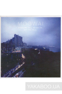 Фото - Mogwai: Hardcore will Never Die, But You will (2 CD)