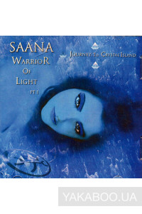 Фото - Timo Tolkki: SAANA Warrior of Light pt. 1