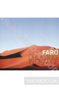 Фото - Faro: Dreaming in Orange