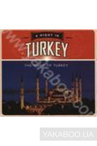 Фото - Сборник: A Night in Turkey. The Music of Turkey