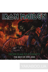 Фото - Iron Maiden: From Fear to Eternity. The Best of 1990-2010 (2 CD)