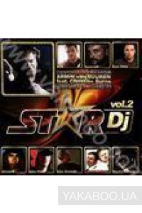 Фото - Сборник: Star DJ vol.2