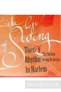 Фото - The Harlem Swing Orchestra: There's Rhythm in Harlem