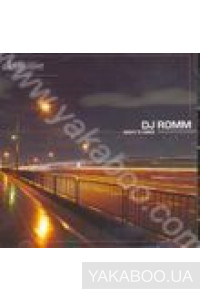 Фото - DJ Romm: Night's Vibes