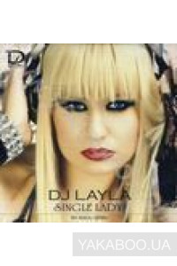 Фото - DJ Layla: Single Lady