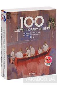 Фото - 100 Contemporary Artists (комплект из 2 книг)