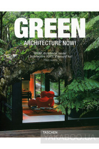Фото - Architecture Now! Green