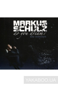 Фото - Markus Schulz: Do You Dream. The Remixes