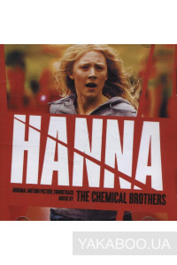 Фото - The Chemical Brothers: Hanna