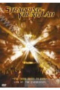 Фото - Strapping Young Lad: For Those Aboot to Rock (DVD)