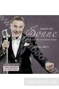 Фото - Karel Gott: Hinter de Sonne - Greatest Hits