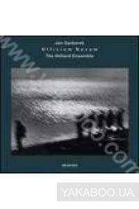 Фото - Jan Garbarek, The Hilliard Ensemble: Officium Novum (Import)