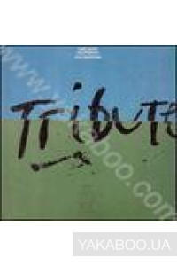 Фото - Keith Jarrett Trio: Tribute (2 LP) (Import)