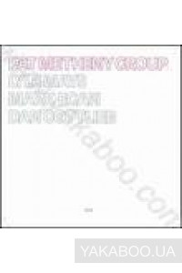 Фото - Pat Metheny Group: Pat Metheny Group (LP) (Import)