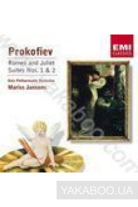 Фото - Sergei Prokofiev, London Philarmonic Orchestra: Romeo and Juliet Suites No. 1 & 2