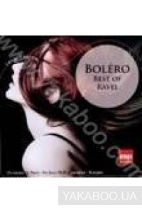 Фото - Herbert Von Karajan: Bolero. Best of Ravel (Import)