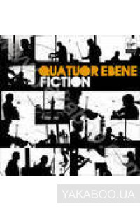 Фото - Quartor Ebene: Fiction (Import)