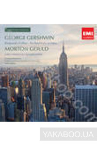 Фото - Felix Slatkin, George Gershwin: Rhapsody In Blue (Import)