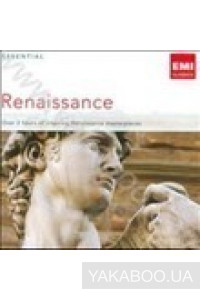 Фото - Essential Renaissance (Import)