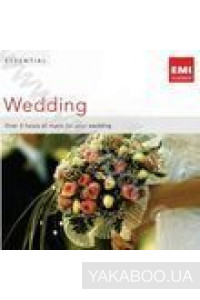 Фото - Essential Wedding (Import)