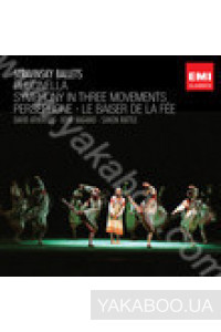 Фото - Stravinsky Ballets (Import)
