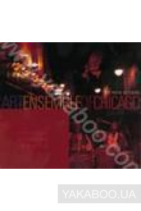 Фото - Art Ensemble of Chicago: American Swinging in Paris (Import)