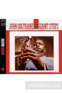 Фото - John Coltrane: Giant Steps (Import)