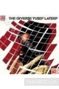 Фото - Yusef Lateef: The Diverse Yusef Lateef (Import)