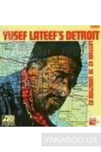 Фото - Yusef Lateef: Yusef Lateef's Detroit (Import)