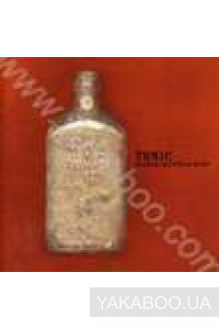 Фото - Medeski Martin & Wood: Tonic (Import)