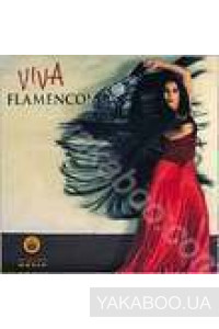 Фото - Various Artists: Viva Flamenco Beats (Import)