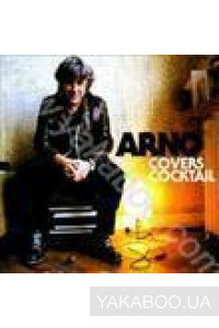 Фото - Arno: Covers Cocktail (Import)