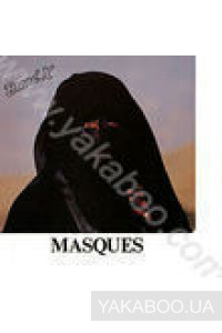 Фото - Brand X: Masques (Import)
