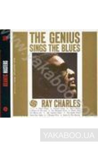 Фото - Ray Charles: The Genius Sings the Blues (Import)