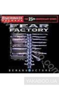 Фото - Fear Factory: Demanufacture (2 CDs) (Import)