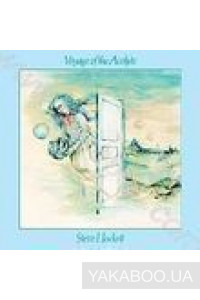 Фото - Steve Hackett: Voyage Of The Acolyte (Import)