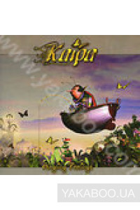 Фото - Kaipa: Angling Feelings (Import)