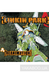Фото - Linkin Park: Reanimation (Import)