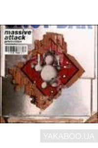 Фото - Massive Attack: Protection (Import)