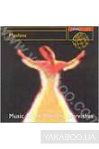 Фото - Nezih Uzel: Mevlana: Music of the Whirling Dervishes (Import)