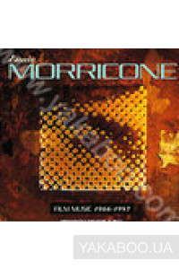 Фото - Ennio Morricone: Film Music 1966-1987 (2 CD) (Import)