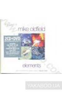 Фото - Mike Oldfield: Elements Gift Pack (Import) (2 CD + DVD)