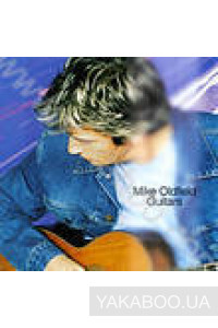 Фото - Mike Oldfield: Guitars (Import)