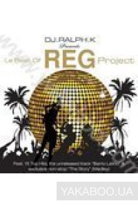 Фото - The REG Project: Le Best of (Import)