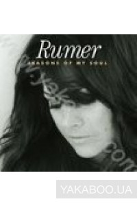 Фото - Rumer: Seasons Of My Soul (Import)
