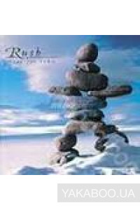 Фото - Rush: Test For Echo (Import)