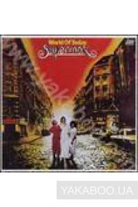 Фото - Supermax: World of Today (Import)