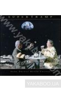 Фото - Supertramp: Some Things Never Change (Import)