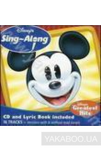 Фото - Sing-A-Long Disney's Greatest Hits (Import)