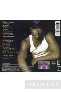 Фото - 2Pac: Until the End of Time (2 CD)